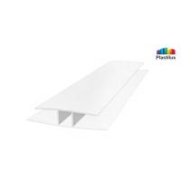 Поликарбонатный профиль ROYALPLAST HP соединительный белый-матовый 4мм 6000мм